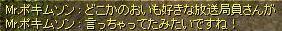 d0046673_16455314.jpg