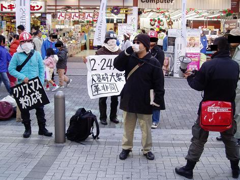 今日の秋葉原駅前~「クリスマス粉砕闘争」見学記_f0030574_00498.jpg
