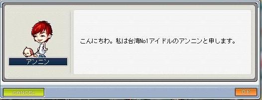 f0103774_0361572.jpg