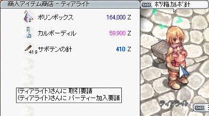 f0112478_10222014.jpg