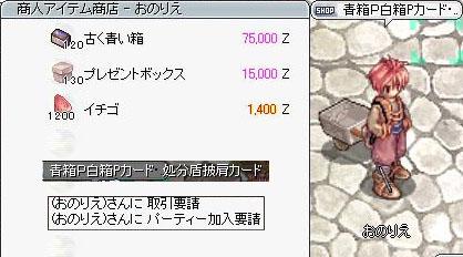 f0112478_1031439.jpg