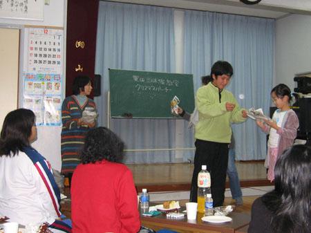 重田三味線教室「クリスマスパーティー」_e0028387_2232948.jpg