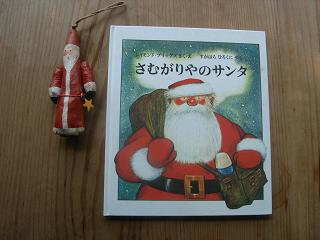 クリスマス_d0087595_11465833.jpg