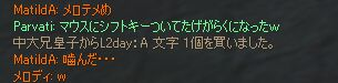 c0022896_18261531.jpg