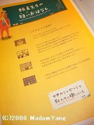 f0101100_06042.jpg