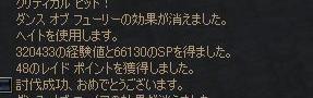 c0016602_20454773.jpg