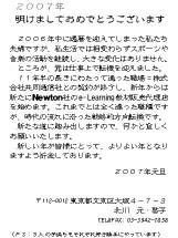 f0007802_22314812.jpg