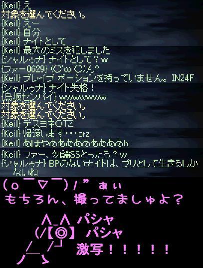 f0072010_8122100.jpg
