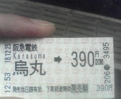 e0035612_1431326.jpg
