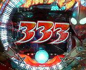 b0020017_20594868.jpg