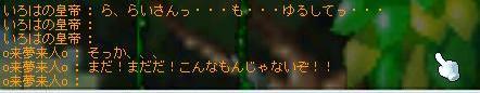 b0075718_13541575.jpg