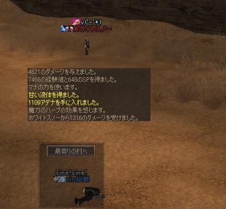 f0079719_5462626.jpg