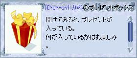 f0089123_1552498.jpg