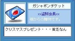 f0102630_1922092.jpg