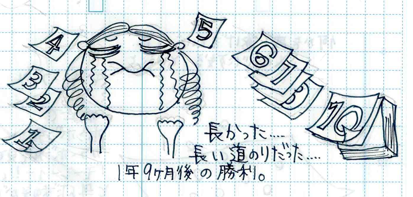 f0124733_1918301.jpg