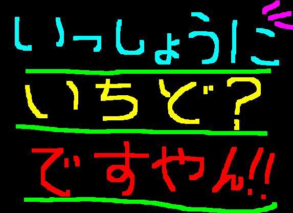 f0056935_2142045.jpg