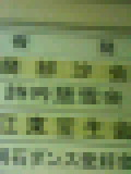 b0095643_8141282.jpg
