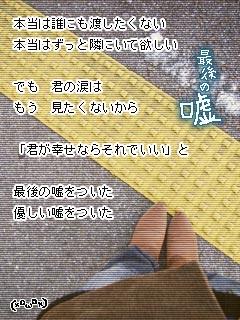 e0099047_20195335.jpg