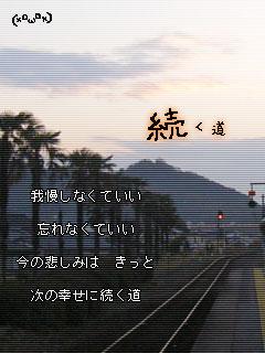 e0099047_20195870.jpg