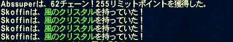b0032757_2346473.jpg