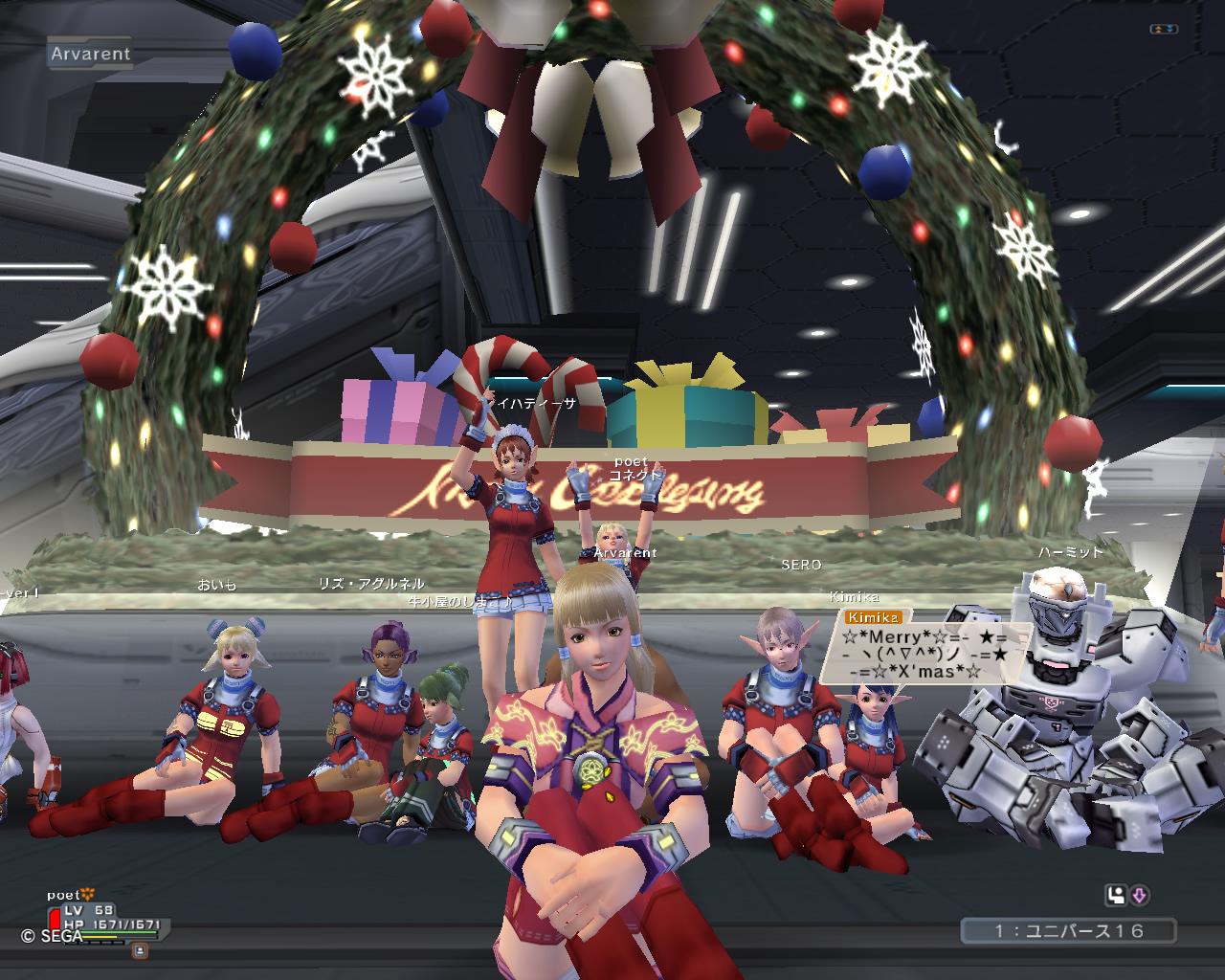 メリークリスマス!\(`⊇\')/_c0005260_8312048.jpg