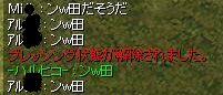 f0057460_23153993.jpg