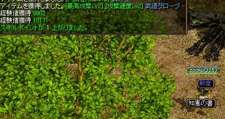 f0016964_152913.jpg