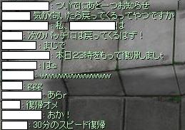 c0005280_334365.jpg
