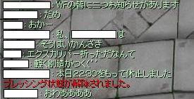 c0005280_353620.jpg