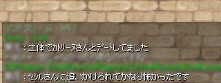 f0123883_342086.jpg
