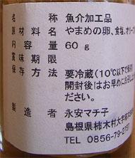 e0066586_195242.jpg