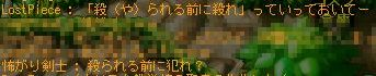 d0098791_615557.jpg