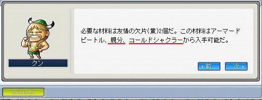 d0100592_12462024.jpg