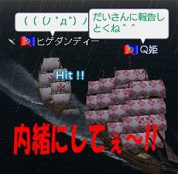 a0080894_010565.jpg