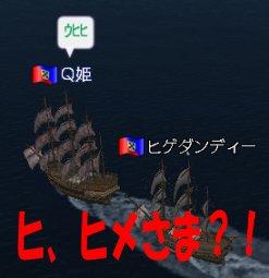 a0080894_092850.jpg