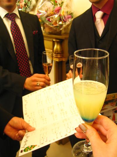イヴイヴ結婚式_d0028499_19534483.jpg