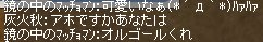 e0097199_9162036.jpg