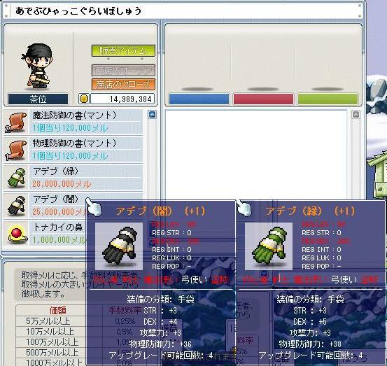 b0096204_4293867.jpg