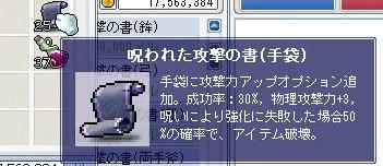 b0096204_4395569.jpg