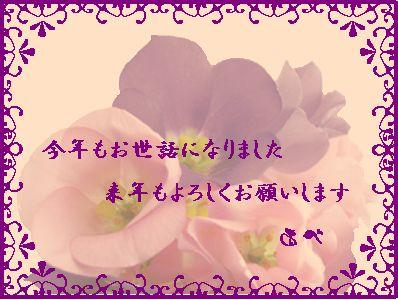 f0018904_21405827.jpg