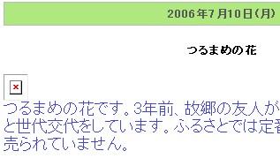 d0048312_19124100.jpg