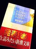 d0054715_223064.jpg