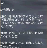 d0078615_23104668.jpg