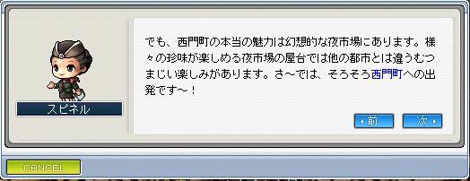 e0038316_2259299.jpg