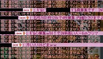 b0075718_1453492.jpg