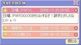d0084319_11303180.jpg