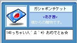 c0013627_23301234.jpg