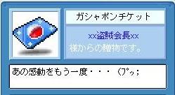 f0102630_18435268.jpg