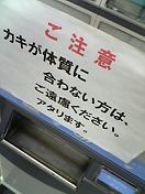 f0062135_13175716.jpg