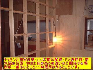 f0031037_20225510.jpg